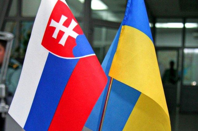 Словаччина візьме участь у саміті Кримської платформи – МЗС
