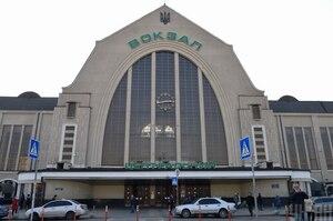 Криклій: вокзали у концесію планують передавати у форматі 1+1