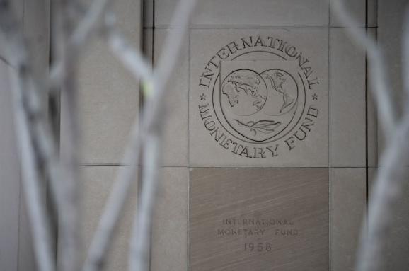 МВФ покращив прогноз світової економіки на 2021 рік