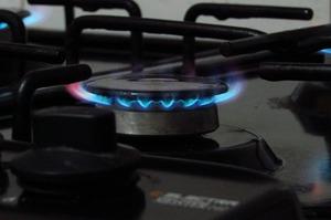 Менше 6,99: «Нафтогаз» оприлюднив ціну на газ у лютому