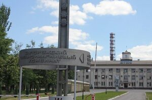 Фірташ проти ФДМУ: Group DF оскаржила наказ про приватизацію ЗТМК