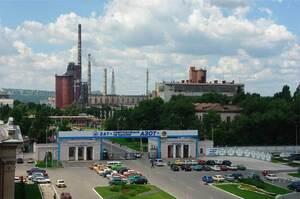 У модернізацію Сєвєродонецького «Азоту» у 2020 році інвестували понад 100 млн грн