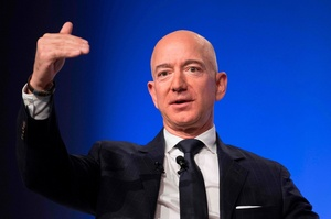 Amazon купує компанію DB Best, засновану українцями