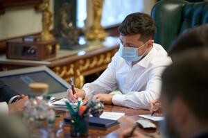 Зеленський підписав указ про ринок соцпослуг