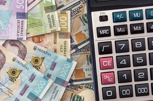 У січні 2021 року надходження до бюджету скали 57,6 млрд грн