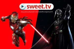 SWEET.TV підписав преміальну угоду з Disney: франшизи MARVEL, «ЗОРЯНІ ВІЙНИ» та ексклюзивні прем'єри відтепер доступні абонентам сервісу