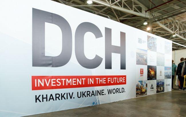 DCH Ярославського купила інтернет-магазин LeBoutique