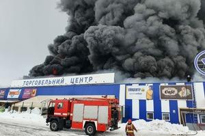 На Миколаївщині горить будівля «Епіцентру»