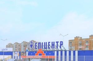 «Епіцентр К» планує відбудувати згорілий в Первомайську ТЦ протягом року