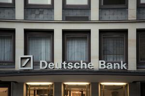 Deutsche Bank прозвітував про річний прибуток, який перевищив очікування