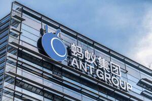 Стало відомо, на які поступки перед владою піде китайська Ant Group, щоб знову вийти на ІРО