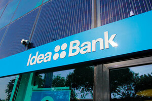 «Альфа-Банк» збирається придбати «Ідея Банк» – ЗМІ