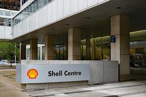 Падіння видобутку нафти Shell поклало кінець віковій бізнес-моделі