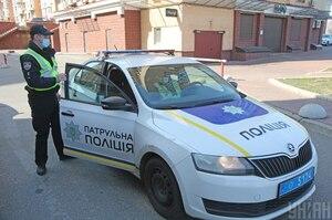 Поліція проводить обшуки у «Харківобленерго»