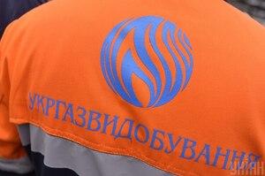 «Укргазвидобування» отримало контроль над газовими активами, що знаходилися у спільній діяльності