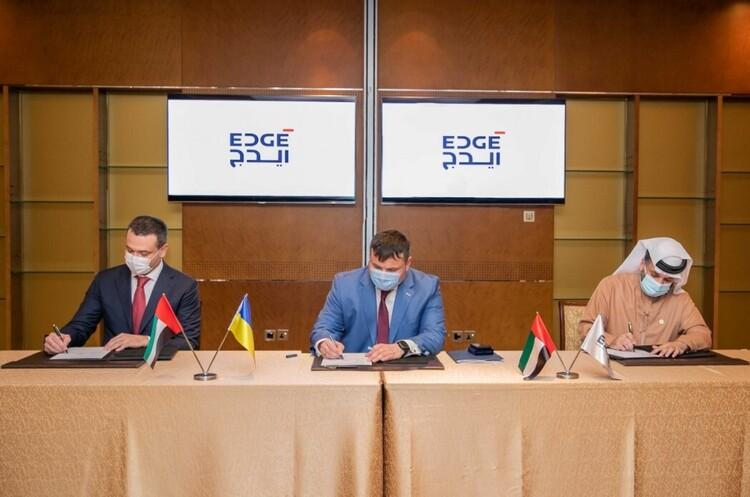 «Укроборонпром» підписав угоди про розширення співробітництва на понад $1 млрд