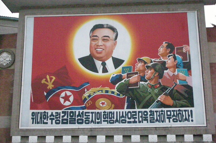 Північна Корея намагалась вкрасти у Pfizer технологію вакцини проти COVID-19 – розвідка