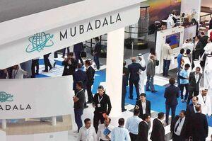 Dragon Capital підписав меморандум про взаєморозуміння з Mubadala Investment Company