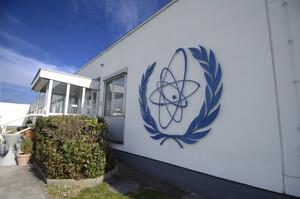 Іран заборонить проведення позапланових інспекцій своїх атомних об'єктів – МАГАТЕ