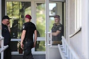 Правоохоронці відкрили справу щодо компанії «Лубнигаз»
