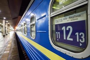 WOG заплатить «Укрзалізниці» 35 млн грн за підвищення ціни на дизель