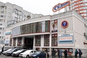АМКУ дозволив «Сільпо» купити мережу «Фуршет»