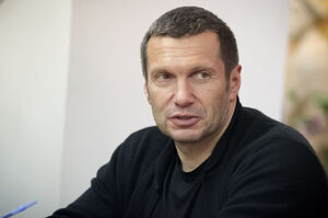 Російський регулятор пригрозив Clubhouse штрафом за блокування акаунта пропагандиста Соловйова