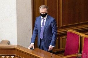 Рада призначила нового суддю Конституційного суду