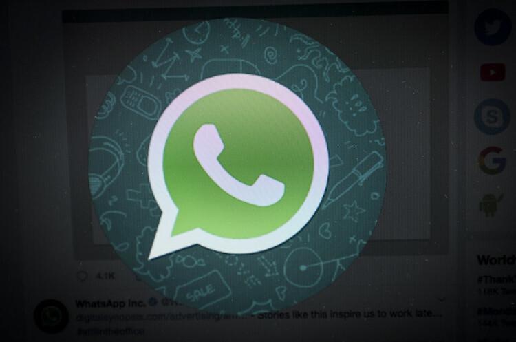 Попри критику WhatsApp вирішив впровадити свою суперечливу політику конфіденційності