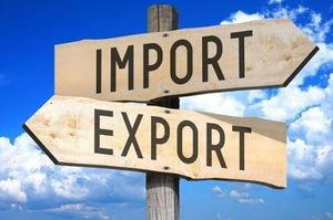 У 2020 році імпорт з РФ до України скоротився на 35%