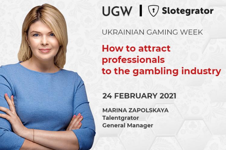 Дізнайтеся, як наймати найкращих спеціалістів на Ukrainian Gaming Week
