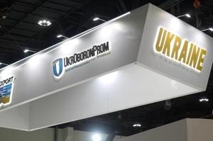 Україна представила вйськову техніку власного виробництва на виставці в Еміратах