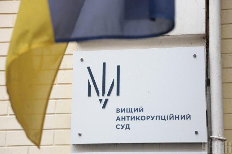 Суддя із Черкащини отримав 2 роки в'язниці за хабарництво