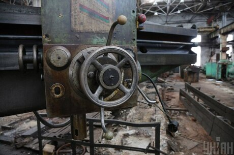 З молотка чи під кувадло: якою буде подальша доля колишнього заводу «Більшовик»