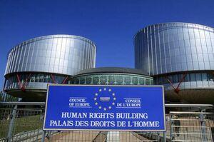 Україна подала до ЄСПЛ нову заяву проти Росії