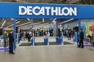 Decathlon відкриє перший магазин за межами Києва