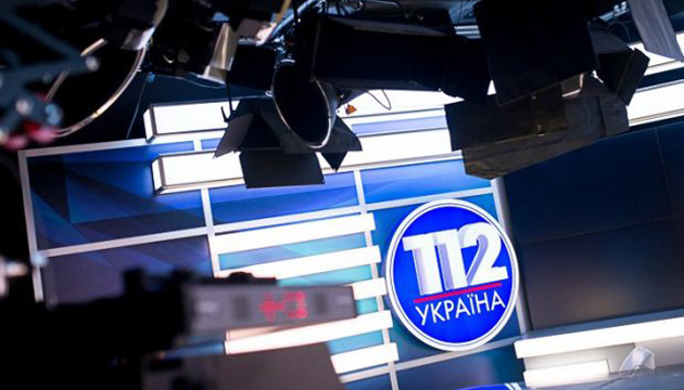 Нацрада з телебачення попросила ОАСК позбавити «112 Україна» ліцензії на мовлення
