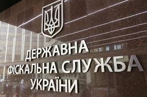 Для запуску Бюро економічної безпеки знадобиться близько пів року