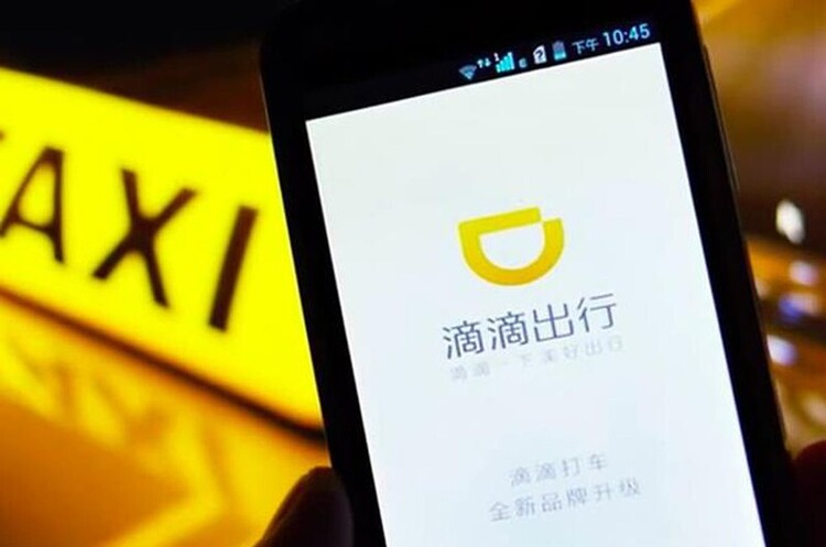 Китайський конкурент Uber націлився на ринок Західної Європи