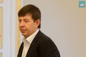Козак оскаржує санкції РНБО у Верховному Суді
