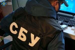 СБУ блокувала діяльність «ботоферм», якими керували з РФ