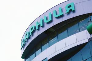 «Дарниця» спрямувала 14 мільйонів гривень на подолання наслідків пандемії та підтримку третього сектору