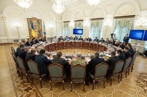 Зеленський збільшив штат апарату РНБО до 237 співробітників і затвердив його нову структуру – указ