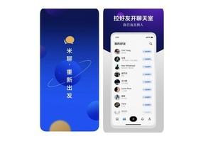 Xiaomi запускає конкурента Clubhouse для iPhone та Android