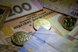 З 1 березня в Україні підвищать пенсії