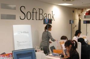 Інтернет-бізнес SoftBank інвестує майже $5 млрд в технології