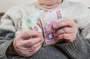 Пенсії не підвищили колишнім держслужбовцям і одержувачам спецвиплат