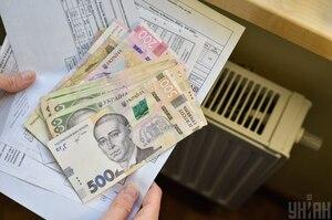 Кількість боргів за комуналку зросла на 50% – Опендатабот