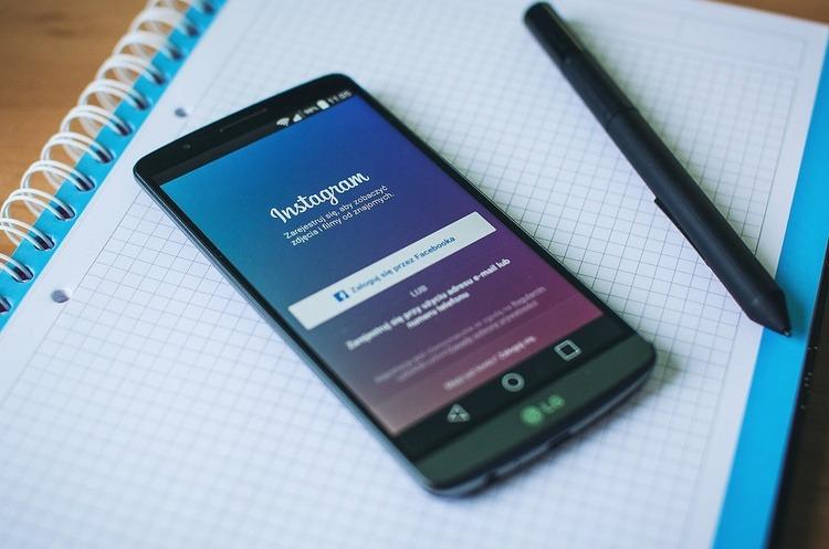 Instagram представив «кімнати» - тепер прямі ефіри можуть вести до чотирьох осіб