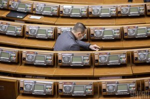 23 народні депутати пропустили 90% голосувань Ради в лютому – КВУ